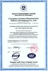 ISO9001-2015-new-ENG